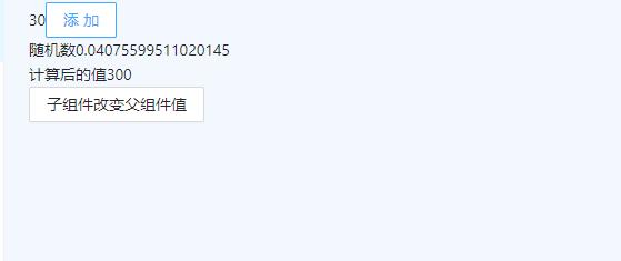 react中useMemo和useCallback使用场景